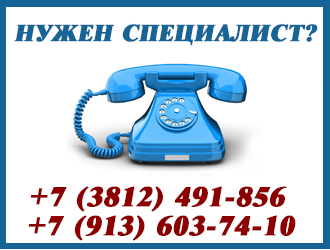 """ООО """"Талекс"""" - заказать бесплатный выезд мастера на объект при неисправности канализации"""